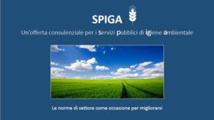 Brochure SPIGA