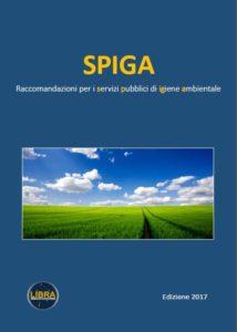 Brochure SPIGA testuale